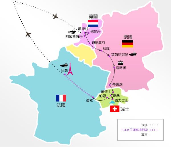 長榮航空、魅力歐洲、德瑞法