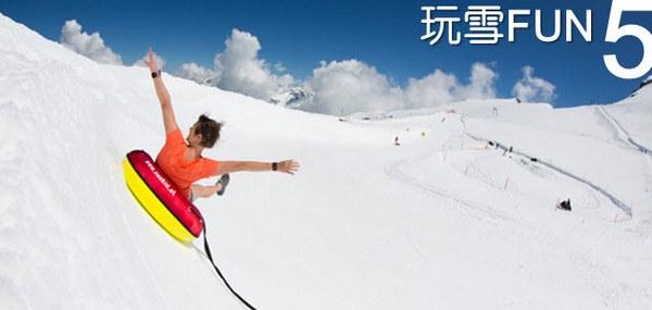 鐵力士山-玩雪
