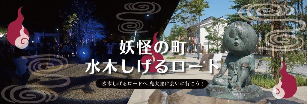 風俗 山陰 【最新版】鳥取の人気デリヘルランキングBEST19(おすすめ)|駅ちか
